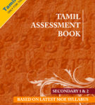 Lower Secondary Tamil Star Package
