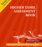 PSLE Higher Tamil assessment book (Tamilcube)