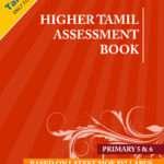 PSLE Higher Tamil assessment book (Tamilcube)