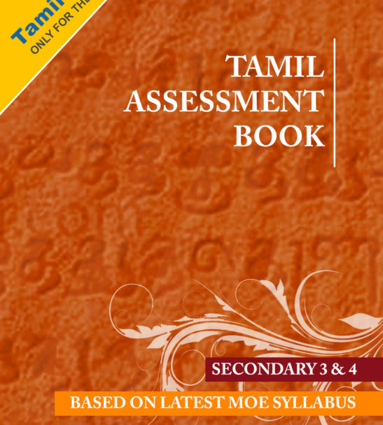 Secondary 3 & 4 Tamil Assessment book