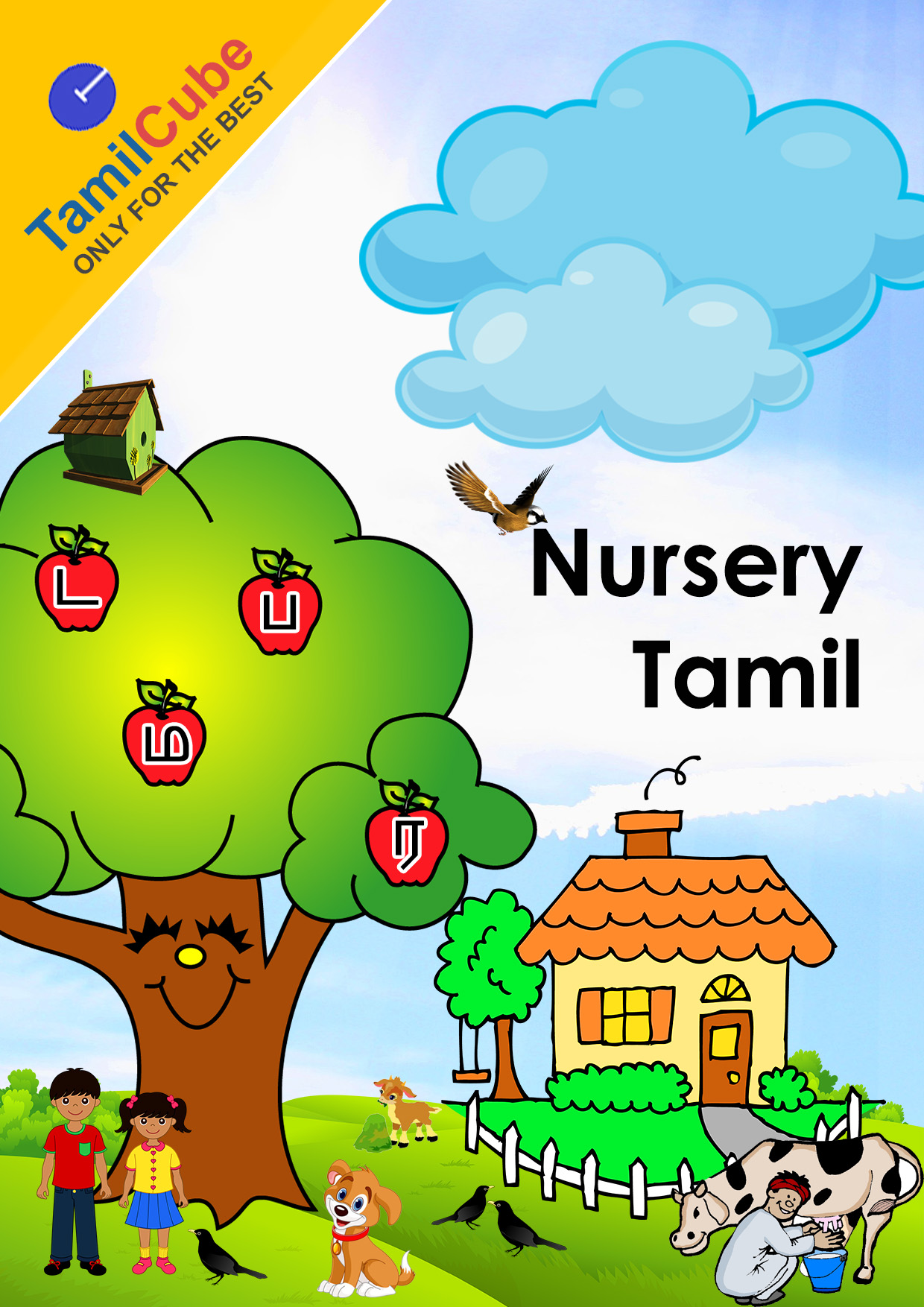 Nursery Tamil Worksheets Pdf
