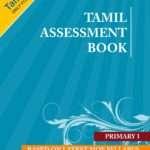 Primary 1 Tamil assessment book (Tamilcube)