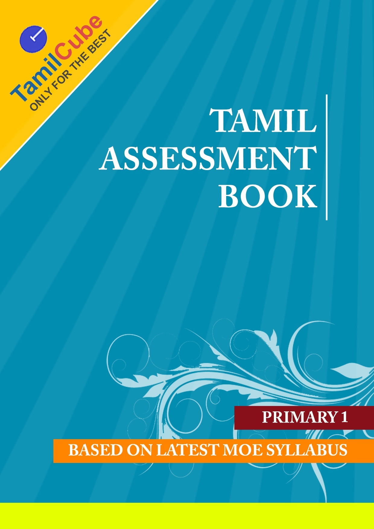 Primary 1 Tamil assessment book (Tamilcube) | Tamilcube Shop