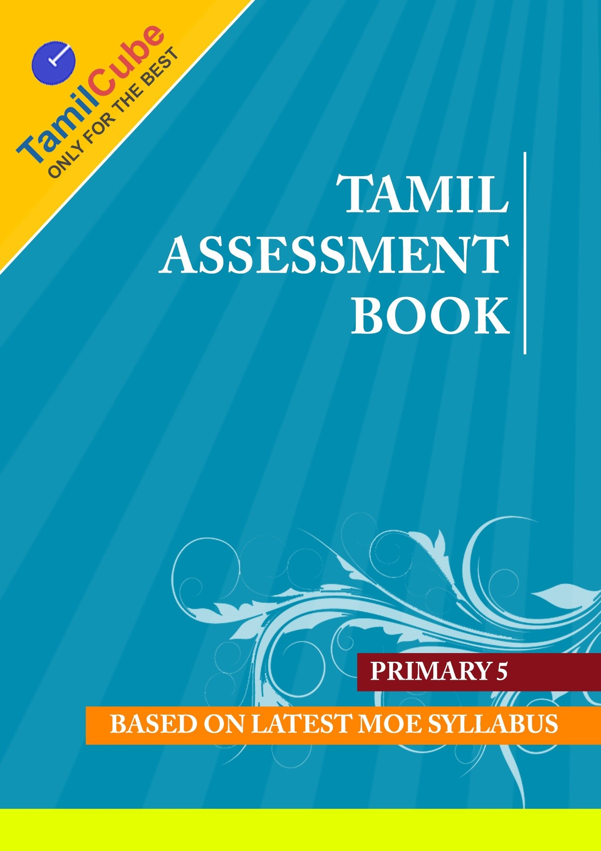 All Tamil books and resources | Tamilcube Shop