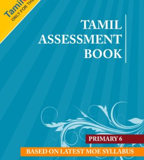 PSLE Tamil assessment book (Tamilcube)