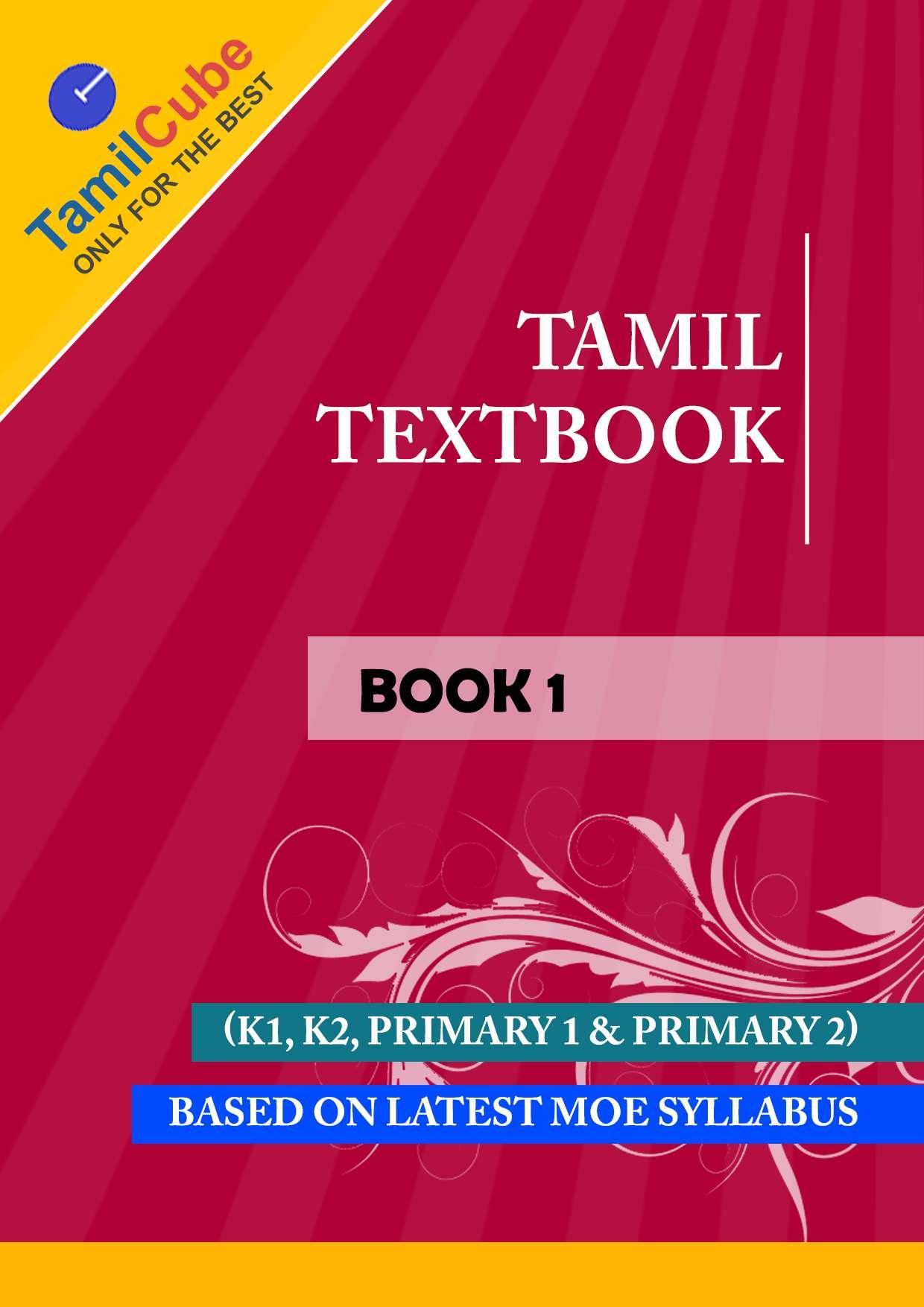 bioremediation text books pdf free