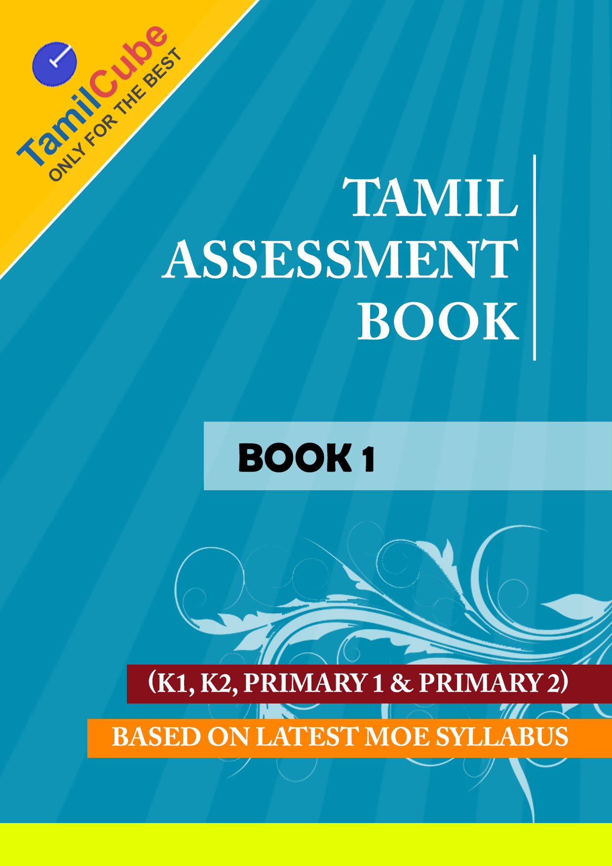 Kindergarten Tamil Worksheets - Level One (Tamilcube) | Tamilcube Shop