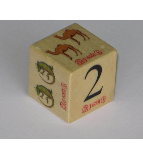 Tamil alphabet blocks (wooden)