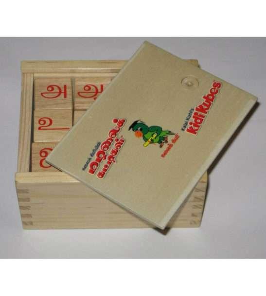 Tamil alphabet blocks (wooden)