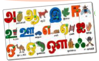 Tamil alphabets puzzle with pictures (vowels) wooden toy