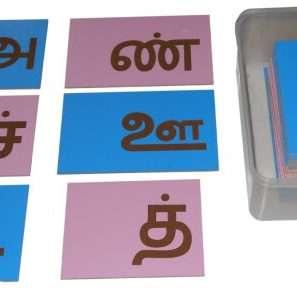 Tamil sandpaper letters