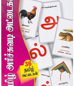 Tamil alphabet flash cards