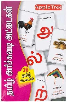 Tamil alphabet flash cards 1