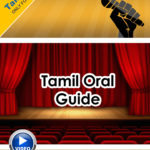 PSLE Tamil oral exam guide (Tamilcube)