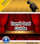 Tamilcube PSLE Tamil Star Package 3