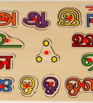 Tamil alphabets puzzle (vowels) wooden board