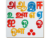 Tamil alphabets puzzle (vowels) wooden toy