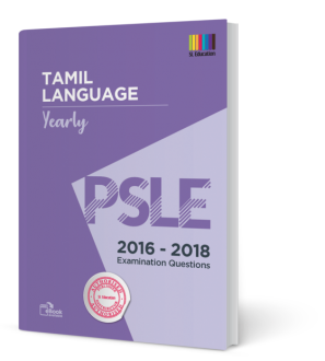 PSLE Tamil past year exam papers