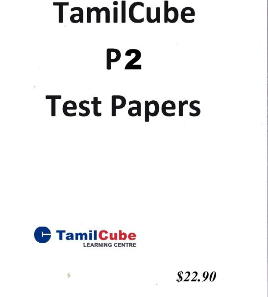 Primary 2 Tamil test papers