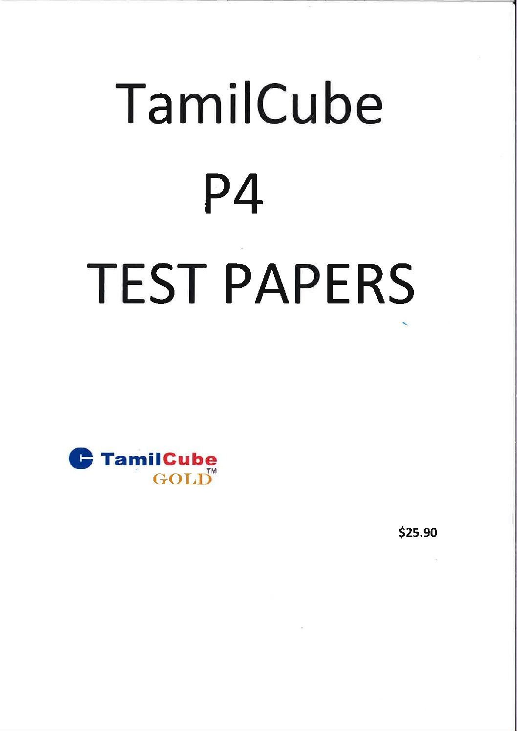 Buy Tamil Test Papers Tamilcube Shop