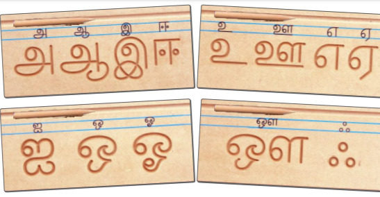 Carved Tamil vowels